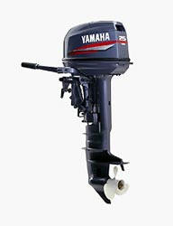 2-х тактные Yamaha 20 25 30 40 48 50 55 60 70