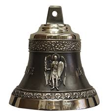 The bell of the ship Рында