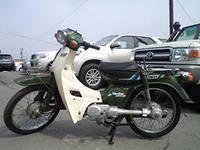 Мотоциклы Yamaha T50T80