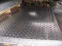 Алюминиевый лист уголок