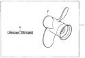 Комплект гребного винта (Propeller) FOP-2