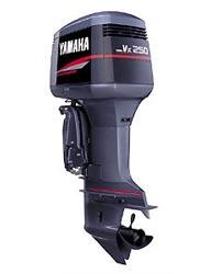 2-х тактные Yamaha 250