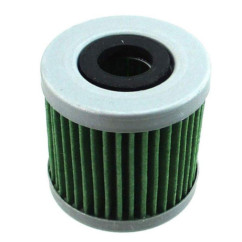 Element filter wit Фильтр топливный